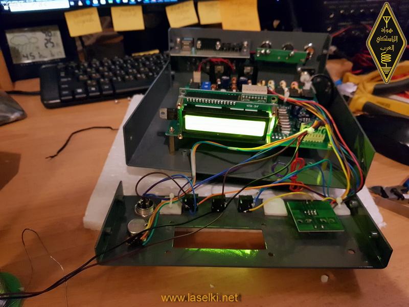 Ubitx Microphone Wiring